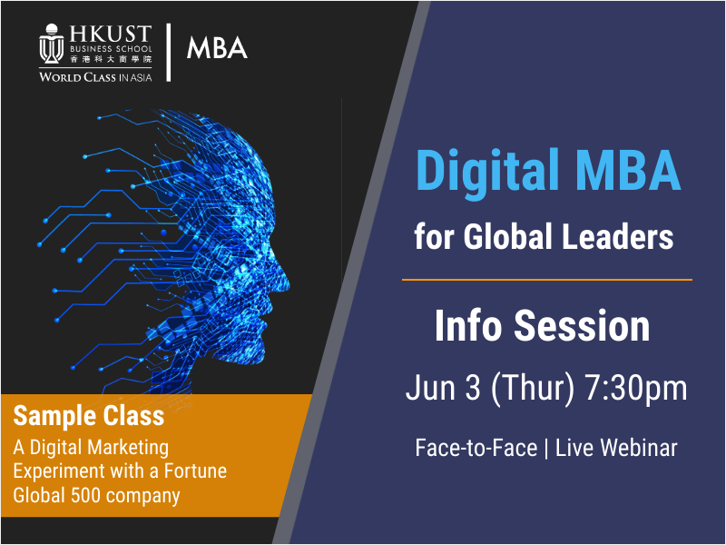 How HKUST's Digital MBA is a game changer | Macau Business